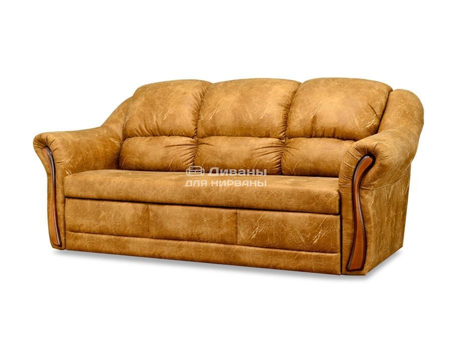 Редфорд 3 - мебельная фабрика Вика. Фото №1. | Диваны для нирваны