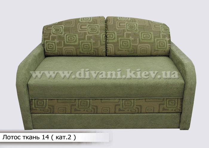 Лотос-2 - мебельная фабрика Мебель Софиевки. Фото №18. | Диваны для нирваны