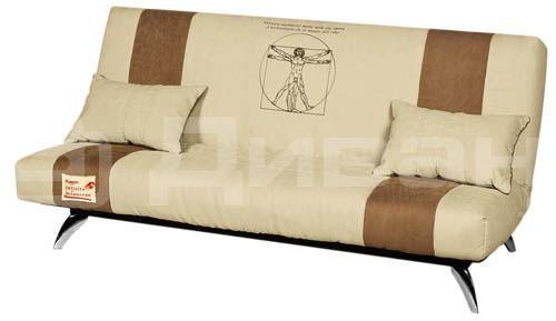 Fusion Comfort - мебельная фабрика AFCI. Фото №13. | Диваны для нирваны