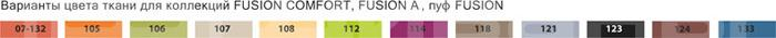 Fusion Comfort - мебельная фабрика AFCI. Фото №15. | Диваны для нирваны