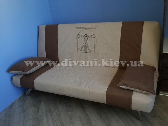Fusion Comfort - мебельная фабрика AFCI. Фото №19. | Диваны для нирваны